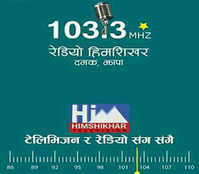 Radio Himshikhar