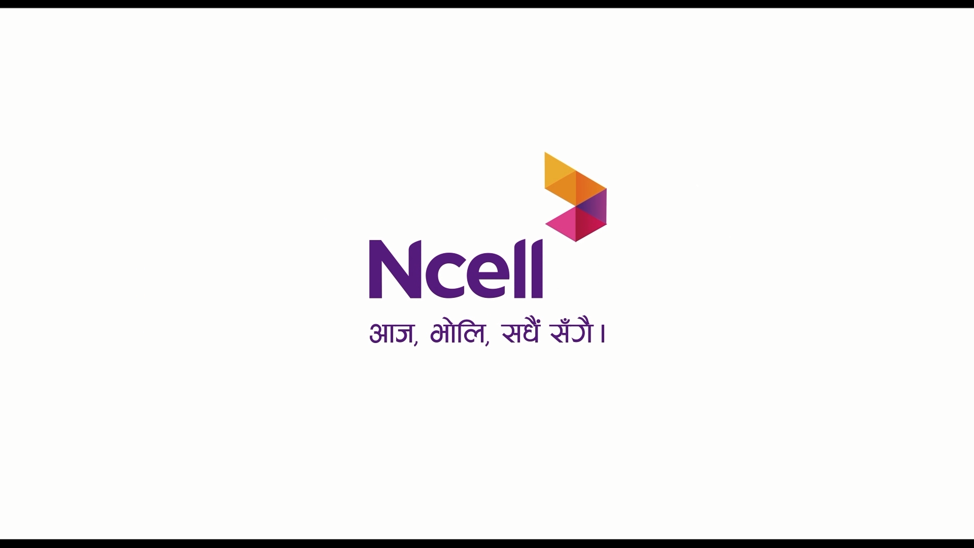 Ncell Migrant Pack